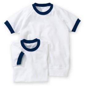 衿。袖口配色。半袖 体操服シャツ2枚組 体操服