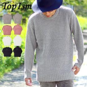 ニット・セーター - TopIsm メンズ クルーネック タートルネック 3ゲージ 畦編み 無地 ワイド ビッグシルエット セーター 長袖 トップス メンズファッション 通販 新作