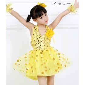 ワンピース - shoppinggo ハロウィン コスプレ 仮装衣装 パーティーグッズ キッズ ダンス 子供 ステージ 舞台 女の子 ワンピース