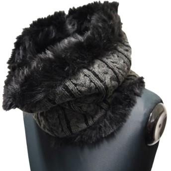 マフラー - Style Block MEN ネックウォーマー ケーブルニット ファー ケーブル模様 マフラー 防寒雑貨 小物 メンズ ミックスグレー ブラック 冬先行