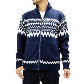 ニット・セーター - MARUKAWA 大きいサイズ メンズ フル ジップ ニット 裏 フリース 起毛【キングサイズ セーター シンプル きれいめ 清潔感】