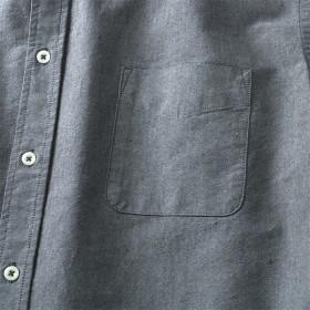 シャツ - 大きいサイズの店ビッグエムワン 【大きいサイズ】【メンズ】DREAM MASTER(ドリームマスター) クレイジーパターンボタンダウンシャツ dm-hua9202