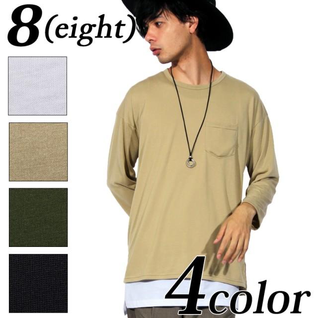Tシャツ - 8(eight) Tシャツ メンズ 長袖 ロング丈全4色 新作 Tシャツネックレス付き ロング丈 無地 長袖タンクトップ ホワイト 白 ブラック黒8(eight) エイト 8