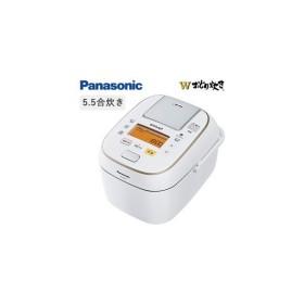 パナソニック 5.5合炊き 可変圧力IHジャー 炊飯器 Wおどり炊き SR-PW107-W ホワイト (送料無料)