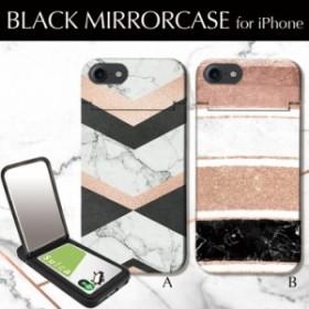 鏡付き ミラー付き iPhoneケース iPhoneXR/XSMAX iPhoneX/Xs iPhone8/7 ケース ICカード収納  ブラック グリッター マーブル 大理石