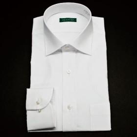 ワイシャツ - ワイシャツの山喜 【MILAMODA】形態安定加工・送料無料・スリムフィットワイドカラー・ドレスシャツ(ドレスシャツ/ワイシャツ/ビジネスシャツ/白/ホワイト)10P03Dec16