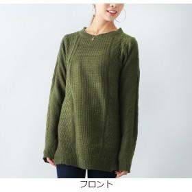 ニット・セーター - AMOUR BOX フロントケーブル編みクルーネックニット