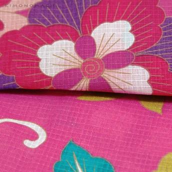 浴衣 - KIMONOMACHI 京都きもの町オリジナル 浴衣単品「ピンク唐草」S、フリー、TL、LL 花火大会、夏祭り、夏フェスに 女性浴衣お仕立て上がり浴衣大人かわいい