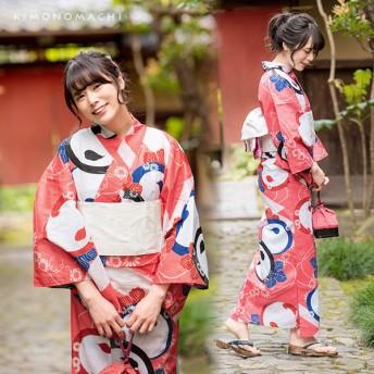 浴衣 - KIMONOMACHI 京都きもの町オリジナル 浴衣単品「ピンク 橋に万寿菊」フリーサイズ 綿浴衣 浴衣 レトロ お仕立て上がり浴衣 大人かわいい