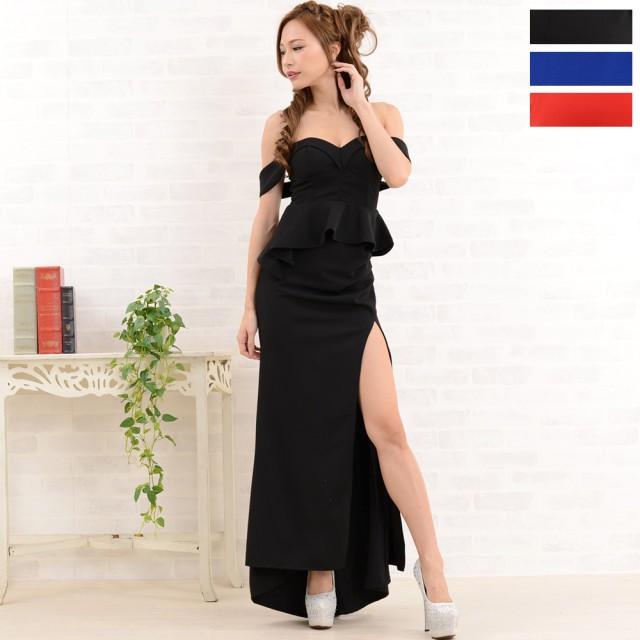 29b3005324da8 ドレス - LoveRich 3010上品オフショルスリット入りロングドレス キャバドレス ナイトドレス ロングドレス