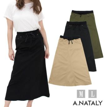A.NATALY レディース Aライン ロングスカート