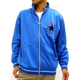 スウェット・ジャージ - MARUKAWA ジャージ 大きいサイズ メンズ 春 ジャケット ブルー/ネイビー 2L/3L/4L/5L【キングサイズ ジップスポーツシンプルブランド】