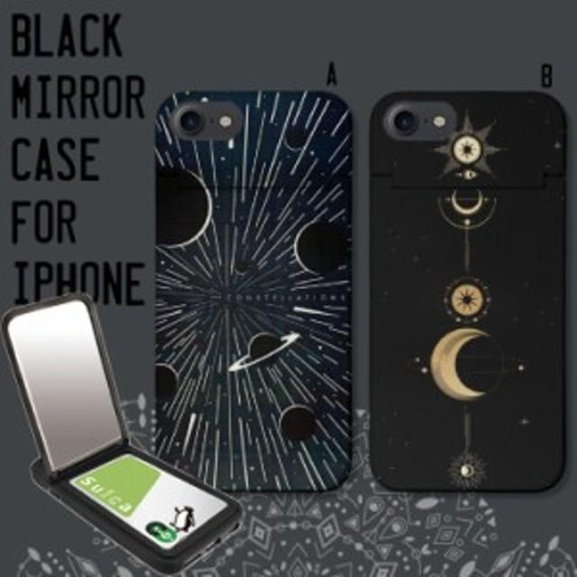 鏡付き ミラー付き iPhoneケース iPhoneXR/XSMAX iPhoneX/Xs iPhone8/7 ケース ICカード収納  ブラック 月 惑星 プラネット 星 地球