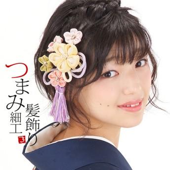 ヘアアクセサリー全般 - KIMONOMACHI 振袖 髪飾り2点セット「イエロー、ピンクのつまみのお花、組紐、房飾り」つまみ細工髪飾り髪飾りセットお花髪飾り成人式の振袖に、卒業式の袴にも