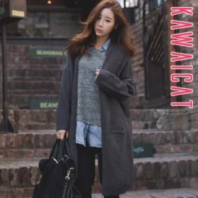 テーラードジャケット - KawaiCat 【jk12960】ウール混紡素材でより暖かく柔らかいアイテムです♪ベーシックウールカーディガン(ウール混紡)