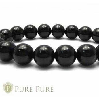 モリオン黒水晶 ブレスレット 天然石 パワーストーン ブレスレット モリオン 黒水晶 ブレス