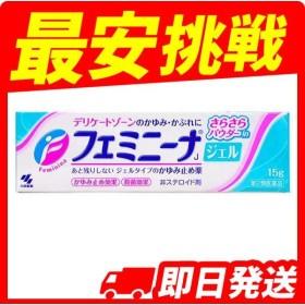 フェミニーナジェル 15g 第2類医薬品