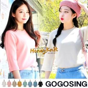 ニット・セーター - gogosing 【GOGOSING】ロールアップ袖丈8分ニットP000BULQ 秋冬