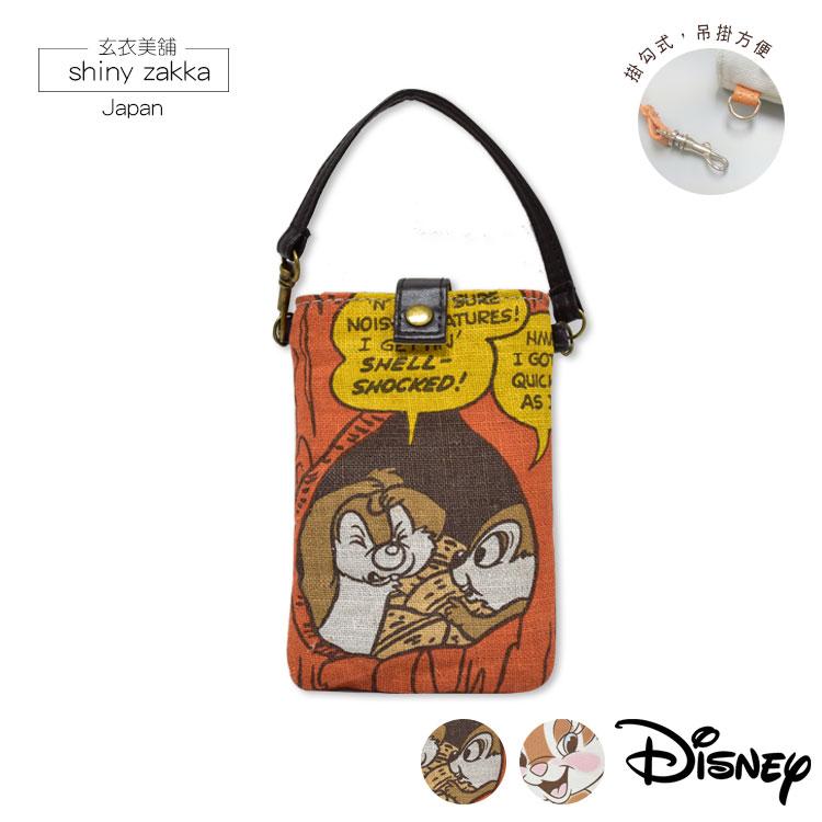手機袋-Disney迪士尼花栗鼠壓扣手機袋-兩款-玄衣美舖