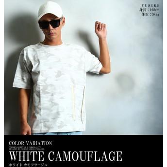 カットソー - improves メンズファッション Tシャツ メンズ【R/O】ZIPデザインBIGTシャツ ビックシルエット ルーズシルエット ロング丈 ビッグTトップス カットソー 半袖 メンズ 半袖シャツ メンズファッション メンズ お兄系 ストリート系 オラオラ系 大きい