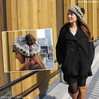 ベレー帽 - 帽子屋Zaction -帽子&ヘアバンド- ベレー帽 レディース 帽子 ノルディック柄 ボンボン 秋冬 雪柄 女性用 SNOWカナディアンベレー帽