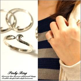 リング - YUKATANゆかたん シルバー925 メンズ レディース 指輪 波 釣り針 シンプルなデザインをしたピンキーリング アクセサリー