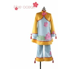 カードキャプターさくら クリアカード編 木之本 桜 きのもと さくら 中国風 蓮の花 風 コスプレ衣装  cos ハロウィ