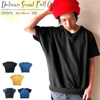 Tシャツ - BEAT JIVE Tシャツ メンズ スウェット プルオーバー ドルマン ビックシルエットTシャツ ワイドシルエット