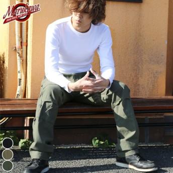 カーゴパンツ - MARUKAWA カーゴパンツ メンズ ミリタリー カジュアル【 ロングパンツ イージー カーゴ ワーク ベルト付き ストリート カジュアル カーキ黒ベージュ ポケット S XL LL メンズファッション ロールアップ】