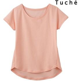 Tシャツ - GUNZE Tシャツ Tuche トゥシェ・アクティバランス ショートスリーブ JC3000H