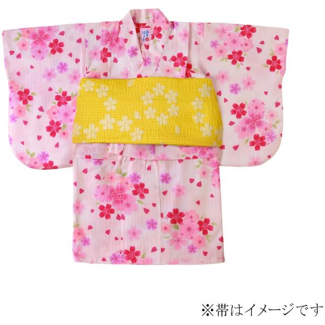 ミキハウス さくら柄浴衣(女児用) ピンク