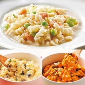 三ツ星キッチンパスタ 3種セット(12食入) 置き換えダイエット ダイエット食品 パスタ ティーライフ