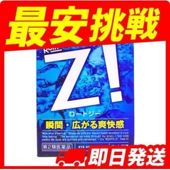 ロートジー b 12mL 第2類医薬品
