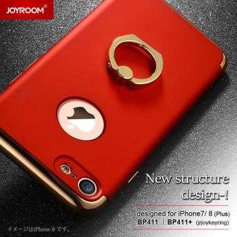iPhone 7 iPhone7 plus ケース カバー アイホン7 アイフォン7 iPhone 7 プラス カバーケース 9H ガラス フィルム ガラスフィルム JOYROOM正品 JR-BP41
