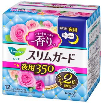 花王 ロリエ スリムガード スイートローズの香り 特に多い夜用 35cm