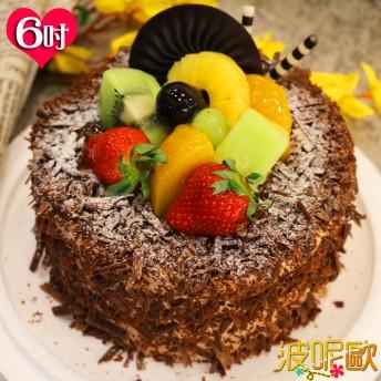 【波呢歐】黑森林雙餡黑櫻桃夾心水果鮮奶蛋糕(6吋)