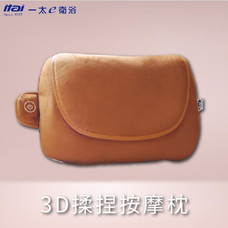 ITAI-毅太 尊爵按摩枕-3D揉捏按摩頭 高頻振動全背部按摩 舒暖熱敷 抗腰痠