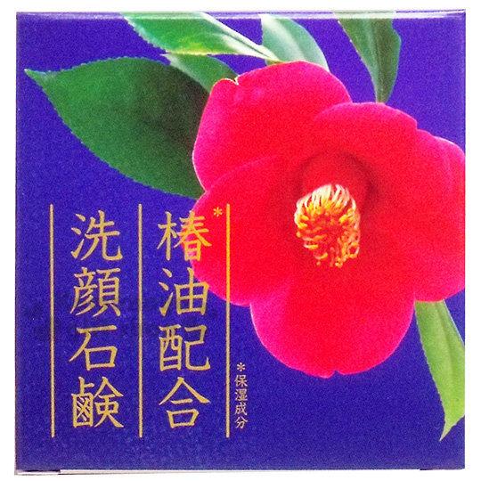 CLOVER椿油保濕洗顏皂/日本製(80g)-玄衣美舖