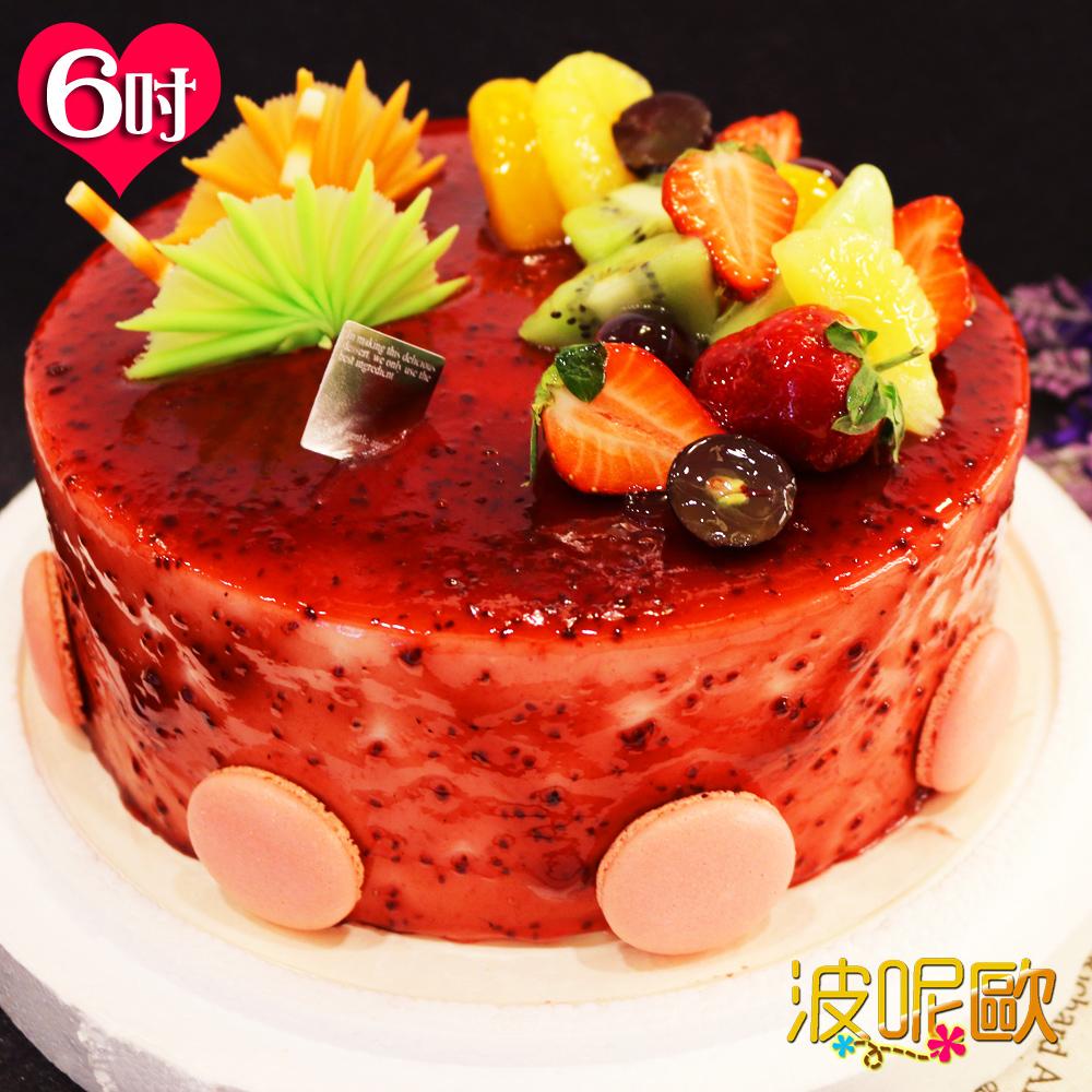 【波呢歐】酸甜覆盆子雙餡鮮奶蛋糕(6吋)