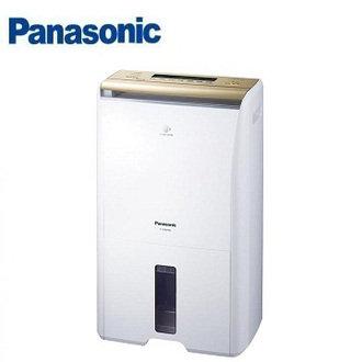 Panasonic  國際  空氣清淨除濕機 F-Y20DHW