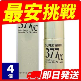 1個あたり4600円 スーパーホワイト377VC 18g 4個セット