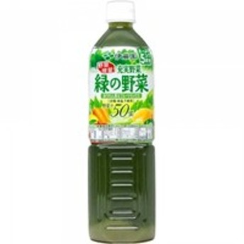 伊藤園 伊藤園 充実野菜 緑の野菜 930g ペット 12本入 1ケース
