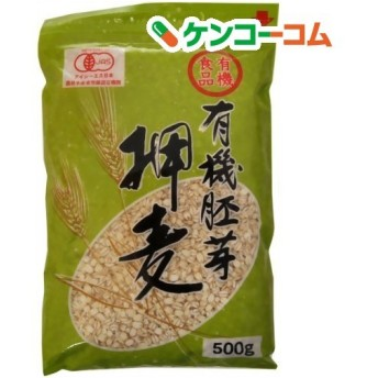 有機 胚芽押麦(押し麦) ( 500g )/ 永倉精麦