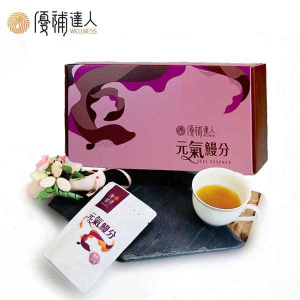 《優補達人》優鈣珍珠鰻魚精(20包/盒)(冷凍)+加送2包