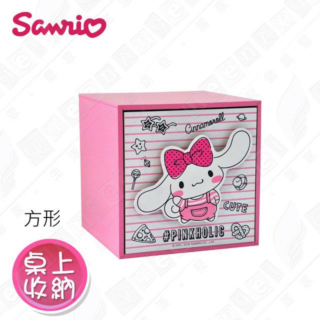 【Pinkholic】大耳狗喜拿 直式單抽盒 桌上收納 文具收納 飾品收納(正版授權台灣製)