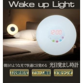 FMラジオ搭載 ウェイクアップライト 光目覚まし時計 FF-5553