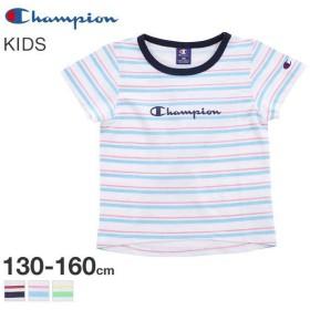 【メール便(9)】 (チャンピオン)Champion キッズ 綿100% ボーダー 半袖 Tシャツ (130-160cm)