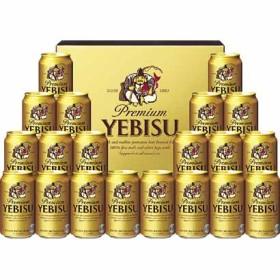 サッポロヱビスビール YE5DT ビール・ワイン・日本酒