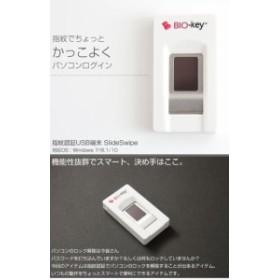 【メール便発送・代引不可】かんたん設定 BIO-key EcoID コンパクト USB指紋認証リーダー Windows