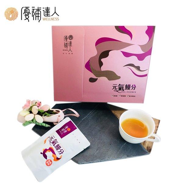 《優補達人》原味鰻魚精(10包/盒)(冷凍)+加送1包